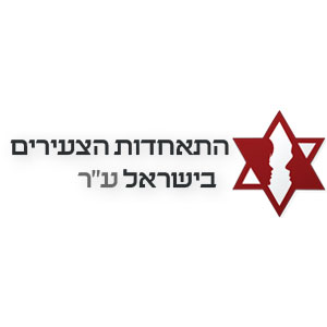 Israeli youth association
