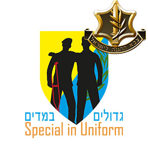 Special in uniform